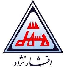 سیم و کابل خراسان افشارنژاد